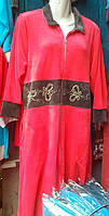 Велюровый женский халат на молнии