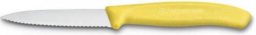 Кухонный нож для нарезки фруктов и овощей Victorinox SwissClassic 67636.L118 желтый
