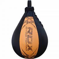 Пневмогруша боксерская без креплений RDX LEATHER оранжевый/черный