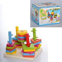 Деревянная игрушка пирамида ключик