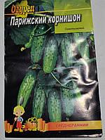 Семена Огурец Парижский Корнишон