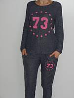Молодежный спортивный костюм хлопок весна Mavi Moda Турция рр. S/M, L/XL