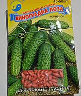 Семена Огурец Виноградная Лоза