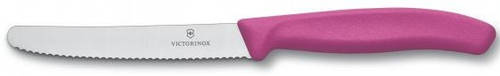 Уникальный кухонный нож для нарезки фруктов и овощей Victorinox SwissClassic 67836.L115 розовый