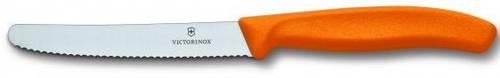 Кухонный качественный нож для нарезки фруктов и овощей Victorinox SwissClassic 67836.L119 оранжевый