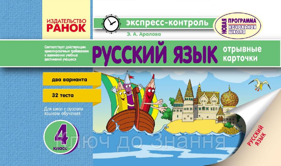 Рус ххх на рус языке 1 фотография