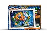 Набор для творчества бисерная вышивка цветы