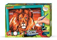 Набор для творчества картина по номерам лев