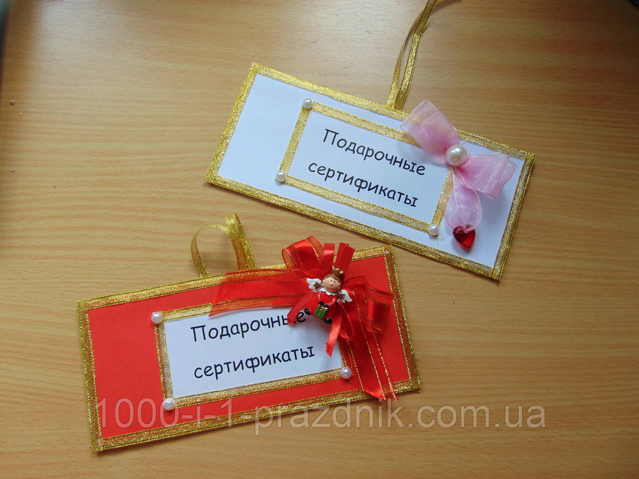 Сертификат на желания для любимого своими руками фото