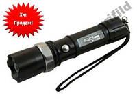 Тактический фонарик Police BL-8626 20000W с линзой