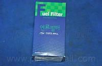 Фильтр топливный Mitsubishi Galant E8 93-03 (производство Parts-Mall ), код запчасти: PCG-048