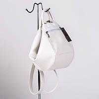 Белый рюкзак трансформер женская сумка №1310wn