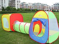 Детская игровой центр-2 палатки + тоннель 3 в 1