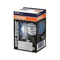 Лампа d1s 35w pk32d-2 fs xenarc xnb night breaker unlimited (производство Osram ), код запчасти: 66140XNB