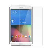 Защитное стекло на Samsung Galaxy Tab 4 8.0 (T330/331) при покупке чехла