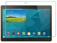 Защитное стекло на Samsung Galaxy Tab S 10.5 (T800/T801/T805)