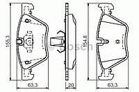 Колодка тормозная BMW 3 (E90), BMW 5 (E60) (производство Bosch ), код запчасти: 0986494118