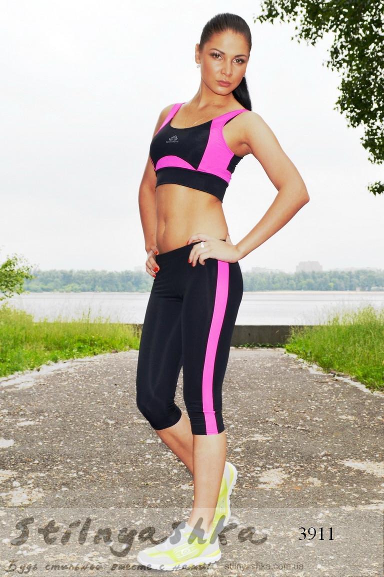 Купить костюм для фитнеса женский с доставкой