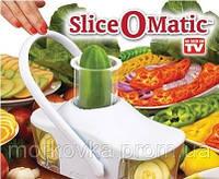 Овощерезка Slice O Matic Слайс О Матик, купть овощерезку