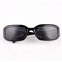 Очки-тренажеры перфорационные для для улучшения зрения