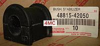 Втулка переднего стабилизатора (производство TOYOTA ), код запчасти: 4881542050