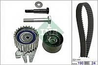 Ремкомплект грм Fiat Doblo 1.9 JTD (производство Ina ), код запчасти: 530062210