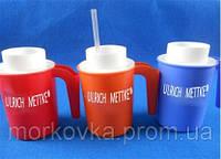 Чудо чашка для охлаждения любых напитков Happy Ice,