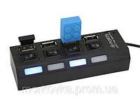 USB хаб hub Черный 4 порта разветвитель удлинитель POWER,