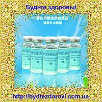 """Высокомолекулярная цветочная эссенция гиалуроновой кислоты с растительными экстрактами """"Pucomary""""  (20мл)."""