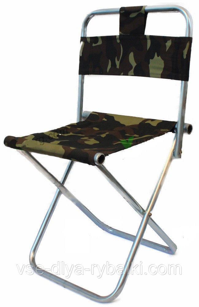 купить раскладной стул для рыбалки харьков