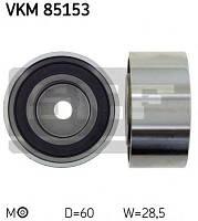 Ролик ведущий Hyundai, Kia (производство Skf ), код запчасти: VKM 85153