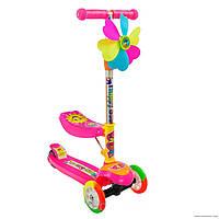 Самокат детский 3-х колесный с сиденьем 925 / 466-59