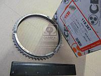 Кольцо синхронизатора кпп (производство C.E.I. ), код запчасти: 119267