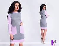 Платье приталенного силуэта с карманами