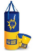 Детский боксерский комплект средний