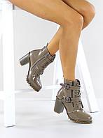 Ботильоны женские на шнурках