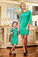 Модное кружевное детское платье из гипюра на трикотажной подкладке, для мамы и дочки