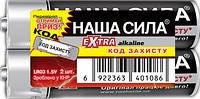 Батарейки Наша Сила R6 АА  алкалиновые пальчиковые  щелочные (элемент  питания  оригинал)