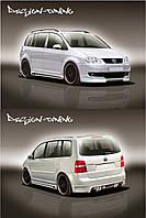 Аэродинамический комплект VW Touran (02.2003-...) Комплект обвеса состоит из: - накладка переднего бампера - накладка заднего бампера - накладки