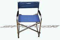 Кресло туристическое со спинкой и подлокотниками.