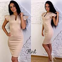 Облегающее платье с коротким рукавом