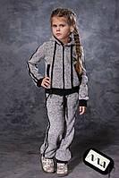 МА1070 Детский теплый костюм