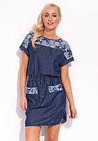 Женское летнее короткое платье синего цвета. Модель Mike Zaps, коллекция весна-лето 2016.