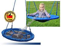 Детская качеля Hudora Гнездо аиста 72126