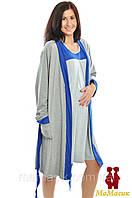Комплект: ночная рубашка+халат для будущих мам, серая с синим ТМ МаМасик