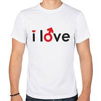 Мужская футболка «I love (парная, мужская)»