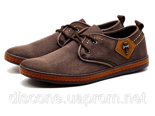 Туфли мужские спортивные CA3, коричневые