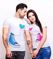 """Парные футболки для влюбленных """"Кеды"""""""