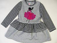 Повседневное трикотажное платье на девочку 3-7 лет