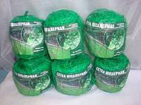 Шпалерная сетка фасованная 1,7 м (2 м)*10 м